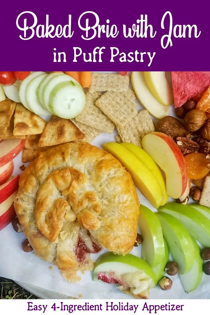 Almond-Raspberry Brie in Puff Pastry {Easy Baked Brie with Jam} | The Good Hearted Woman