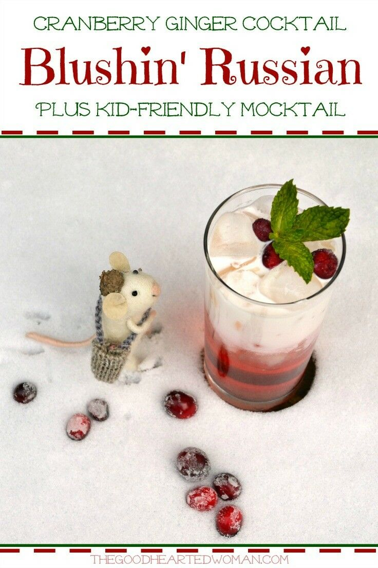 This Blushin' Russian - a beautiful, delicious twist on a traditional Italian Soda - is a great option for imbibers and teetotalers alike. | The Good Hearted Woman #cocktails #holidaybeverages #christmas #newyears