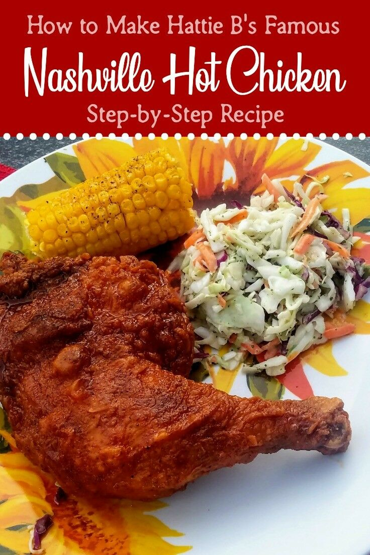 How to Make Nashville Hot Chicken Recipe {Step-by-Step Tutorial} | The Good Hearted Woman