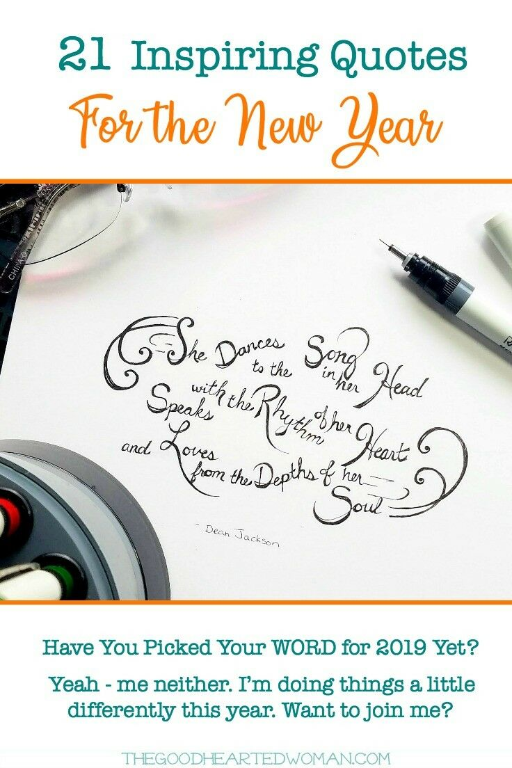 My Guiding Quote & 21 Inspiring Quotes for the New Year | The Good Hearted Woman